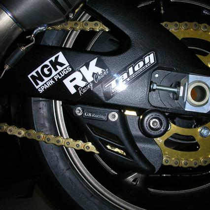 Kryt řetězu Yamaha YZF-R1 2015 - 2016